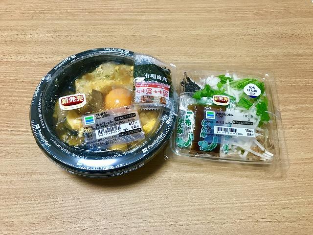20180910_ファミマ_だし香る!ふわふわ玉子の親子丼_07