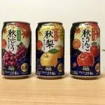 サントリー「-190℃ 秋限定(秋梨、秋りんご、秋ぶどう)」&山芳製菓のポテトチップス