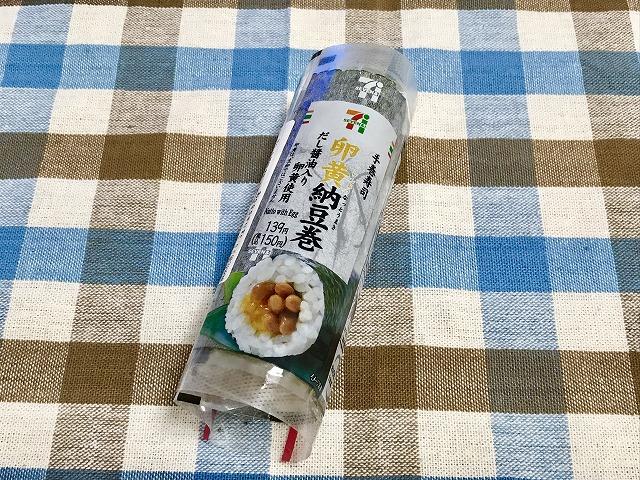 20181014_セブンイレブン_手巻寿司_卵黄納豆巻_01