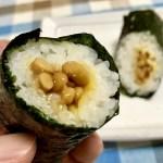 【食べ比べ】ローソン「手巻寿司 たまご納豆」vsセブン「手巻寿司 卵黄納豆巻」 セブンリベンジなるか??