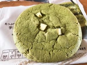 セブンで一番美味しい!必ず買うべき宇治抹茶クッキーはこれ!