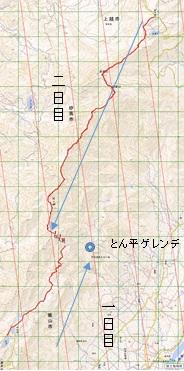 信越トレイル③