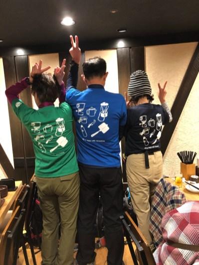 強制参加のおふたり、ありがとう!ヤマメシ山行推奨Tシャツ ネットで検索 2,160円+送料