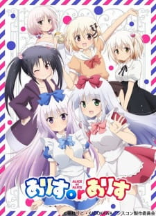 Alice or Alice: Siscon Niisan to Futago no Imouto Batch Sub Indo BD