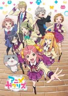 Animegataris Batch Sub Indo