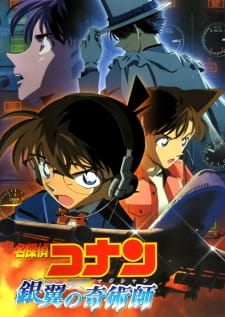 Detective Conan Movie 08: Magician of the Silver Sky Sub Indo
