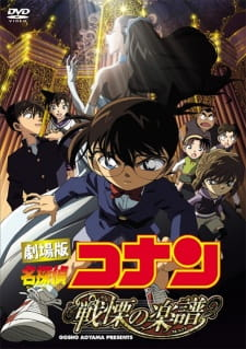 Detective Conan Movie 12: Full Score of Fear Sub Indo