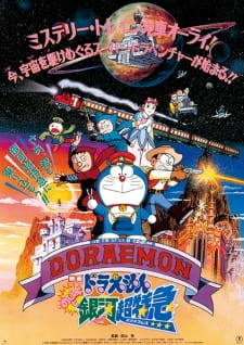 Doraemon Movie 17 Nobita to Ginga Express Sub Indo