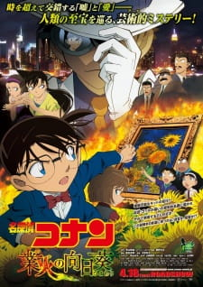 Detective Conan Movie 19: The Hellfire Sunflowers Sub Indo