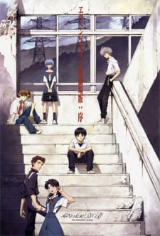 Evangelion 1.0 You Are (Not) Alone Sub Indo BD