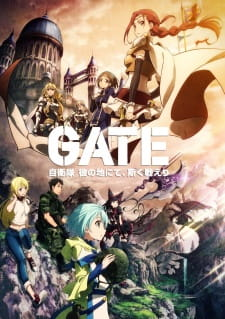 GATE Season 1 Batch Sub Indo BD