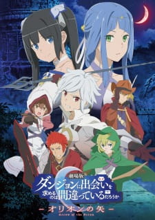 DanMachi Movie Orion no Ya Sub Indo