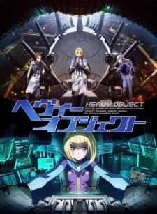 Heavy Object Batch Sub Indo BD