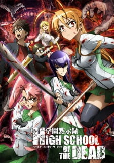 Highschool of the Dead Batch Sub Indo BD