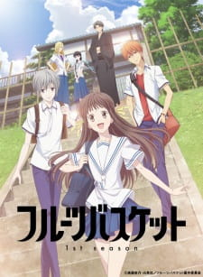 Fruits Basket Season 1 Batch Sub Indo
