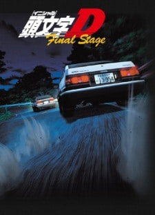 Initial D Final Stage Batch Sub Indo