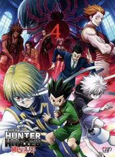 Hunter x Hunter Phantom Rouge Sub Indo