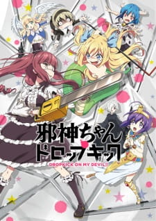 Jashin-chan Dropkick Batch Season 1 Sub Indo