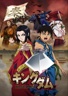 Kingdom Season 1 Batch Sub Indo