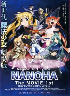 Mahou Shoujo Lyrical Nanoha The Movie 1st Sub Indo