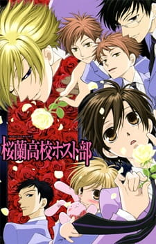 Ouran Koukou Host Club Batch Sub Indo BD