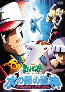 Pokemon Movie 05 Sub Indo