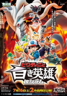Pokemon Movie 14 Black Sub Indo