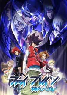 Phi Brain Season 2 Batch Sub Indo