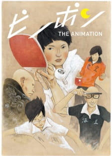Ping Pong the Animation Batch Sub Indo BD