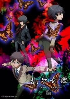 Ranpo Kitan Game of Laplace Batch Sub Indo