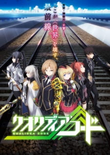 Qualidea Code Batch Sub Indo