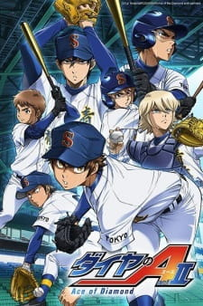 Diamond no Ace Act II Batch Sub Indo