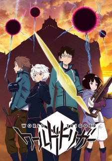 World Trigger Batch : world, trigger, batch, World, Trigger, Batch, Fuwanime