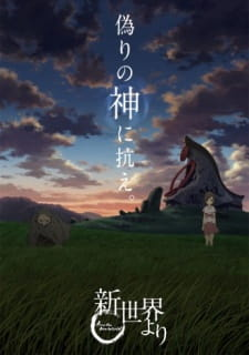 Shinsekai yori Batch Sub Indo BD