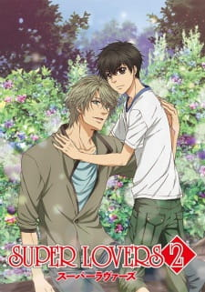 Super Lovers 2 Batch Sub Indo