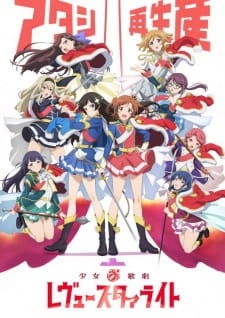 Shoujo Kageki Revue Starlight Batch Sub Indo BD