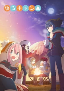 Yuru Camp Batch Sub Indo BD