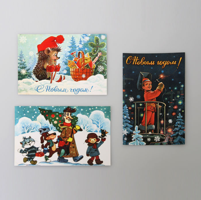 jõulukaardid