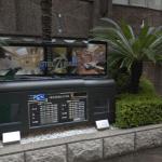 新宿にデリヘルを呼ぶ時にオススメの「ちょっとリッチな」ラブホ