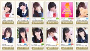 とある日の東京乙女組スケジュール