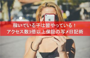 photo_diary