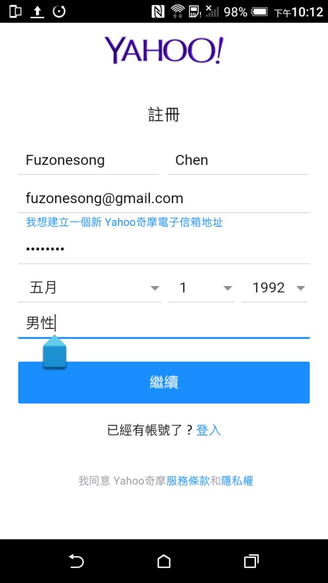 flickr註冊資訊