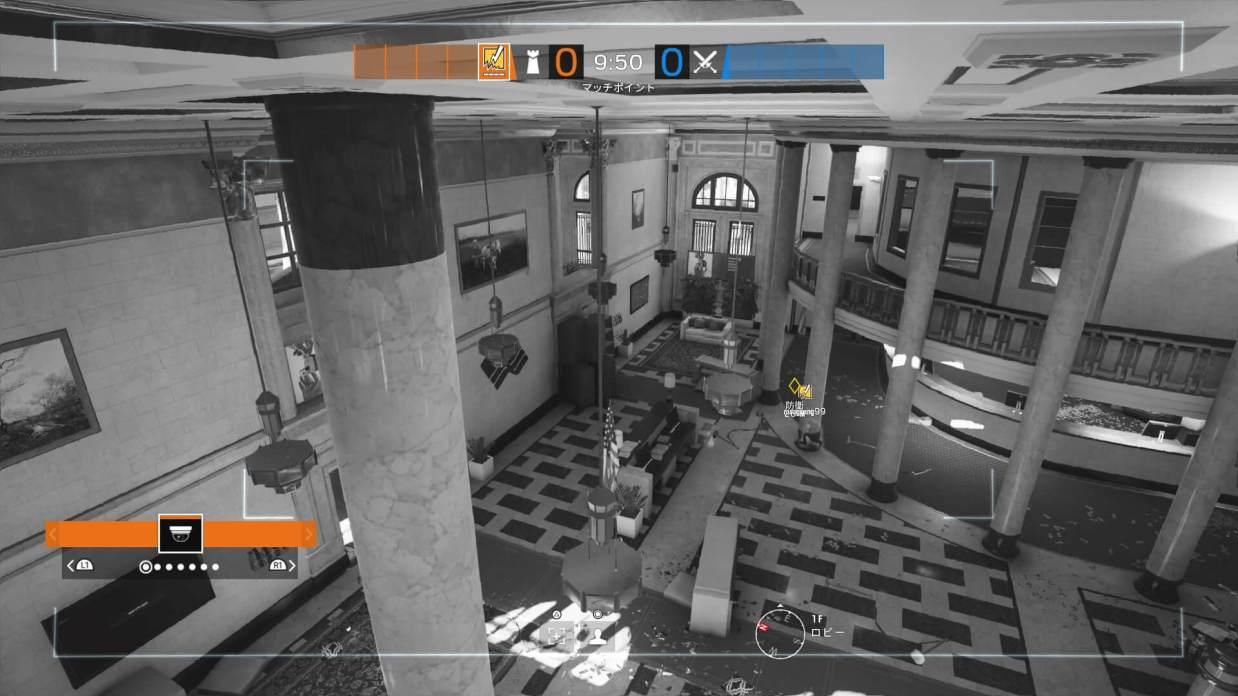 r6s銀行の監視カメラ1防衛左