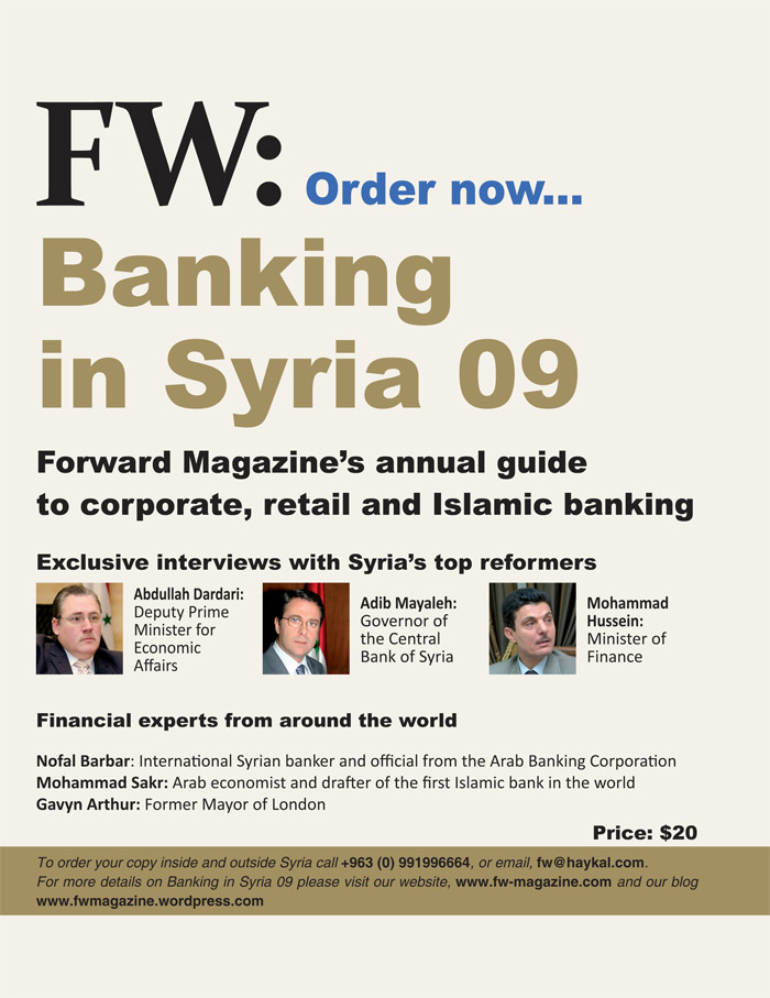 Banking in Syria 2009 guide - By Forward Magazine