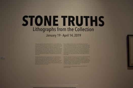 An image of Title Wall text for an exhibition at FWMoA.