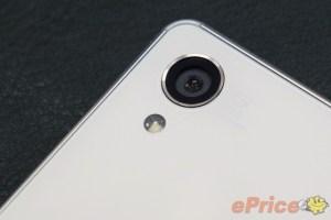 Xperia Z4 Camera shot