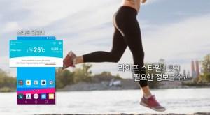LG UI feature photo