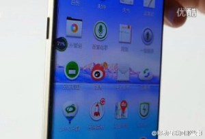 Oppo R7 close up