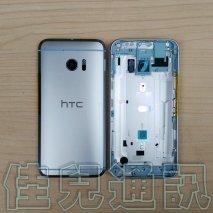 HTC 10 back 2