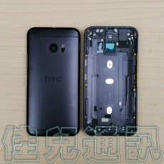 HTC 10 gun metal back 2